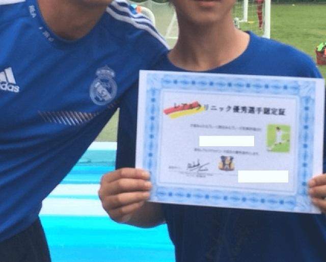 レアルクリニック優秀選手認定証を持つジュニアサッカー選手